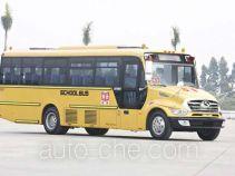 King Long XMQ6100ASN4 primary school bus