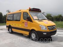 King Long XMQ6593KSD4 primary school bus