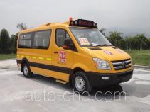 King Long XMQ6593KSD43 preschool school bus