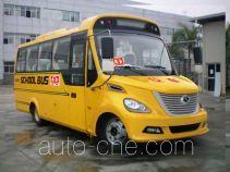 King Long XMQ6730ASD3 primary school bus