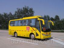 King Long XMQ6802ASD31 primary school bus