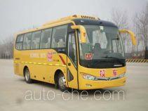 King Long XMQ6802ASD4 primary school bus