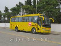 King Long XMQ6998ASD3 primary school bus