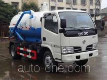 Yuanshou XNY5070GXW4 sewage suction truck