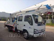 Yuanshou XNY5070JGKW16 aerial work platform truck