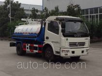 Yuanshou XNY5080GXE4 suction truck