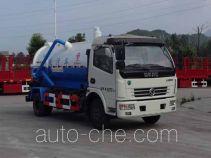 Yuanshou XNY5080GXW4 sewage suction truck