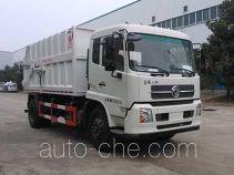 Yuanshou XNY5160ZDJD4 docking garbage compactor truck