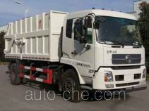 Yuanshou XNY5160ZLJD4 dump garbage truck