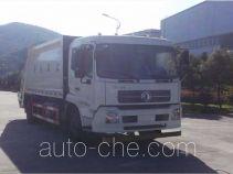 Yuanshou XNY5160ZYSDFL8 garbage compactor truck