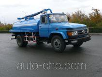 Hachi XP5092GXE suction truck