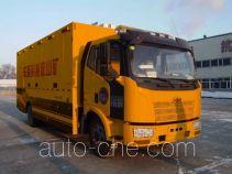 Hachi XP5160XXH breakdown vehicle