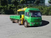 Hachi XP5250JSQ truck mounted loader crane
