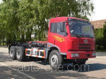 Hachi XP5250ZXX detachable body garbage truck