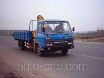 Zhongchang XQF5060JSQ truck mounted loader crane