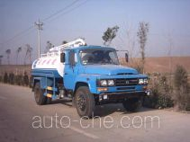 Zhongchang XQF5100GXE suction truck