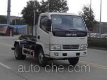 Jinnan XQX5040ZXX4DFA detachable body garbage truck