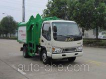 Jinnan XQX5040ZZZ4HFC self-loading garbage truck