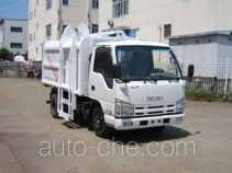 Jinnan self-loading garbage truck