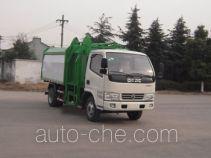 Jinnan XQX5070ZZZ4DFA self-loading garbage truck