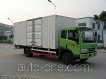 Jinnan XQX5080XXY box van truck