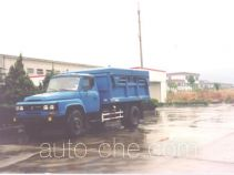 Jinnan XQX5090ZLJF dump garbage truck