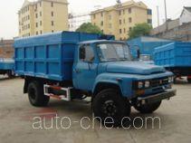 Jinnan XQX5092ZLJF sealed garbage truck