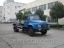 Jinnan XQX5100ZXX4 detachable body garbage truck