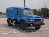 Jinnan XQX5103ZLJF sealed garbage truck