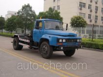 Jinnan XQX5110ZXX4 detachable body garbage truck