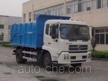 Jinnan XQX5120ZLJ4 dump garbage truck