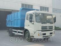 Jinnan XQX5120ZLJF3 sealed garbage truck