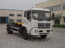Jinnan XQX5160ZXX4 detachable body garbage truck