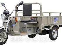 Sunra XR5500DZH electric cargo moto three-wheeler