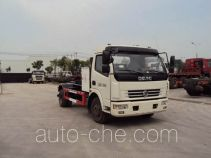 Tanghong XT5080ZXXDFAL detachable body garbage truck