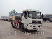 Tanghong XT5161ZXXDFL detachable body garbage truck