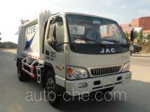 XGMA XXG5072ZYS garbage compactor truck