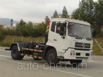 XGMA XXG5160ZXX detachable body garbage truck