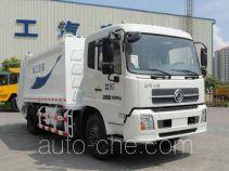 XGMA XXG5161ZYS garbage compactor truck