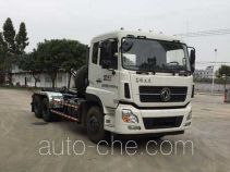 XGMA XXG5252ZXX detachable body garbage truck