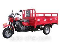 Shineray XY200ZH-A cargo moto three-wheeler