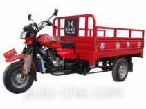 Shineray XY200ZH-C cargo moto three-wheeler
