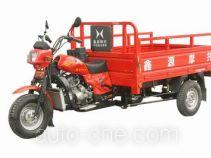 Shineray XY200ZH-D cargo moto three-wheeler
