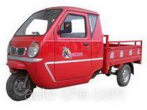Shineray XY250ZH-2 cab cargo moto three-wheeler