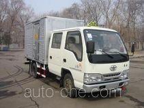 Xinyang XY5035XQC explosives transport truck