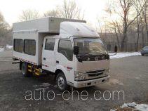 Xinyang XY5043XSH mobile shop