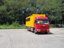 Xinyang XY5181XJD electric heating plant truck