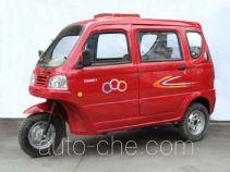 Xinyangguang XYG150ZK-B passenger tricycle