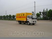Zhongchang XZC5041XQY3 explosives transport truck