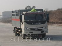 Zhongchang XZC5049TQP4 gas cylinder transport truck